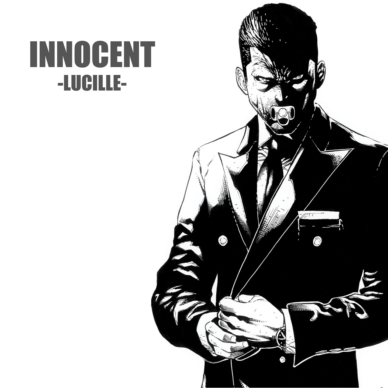 lucille the album innocent coming soon